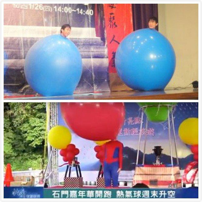 人入氣球-派對救星0973366215