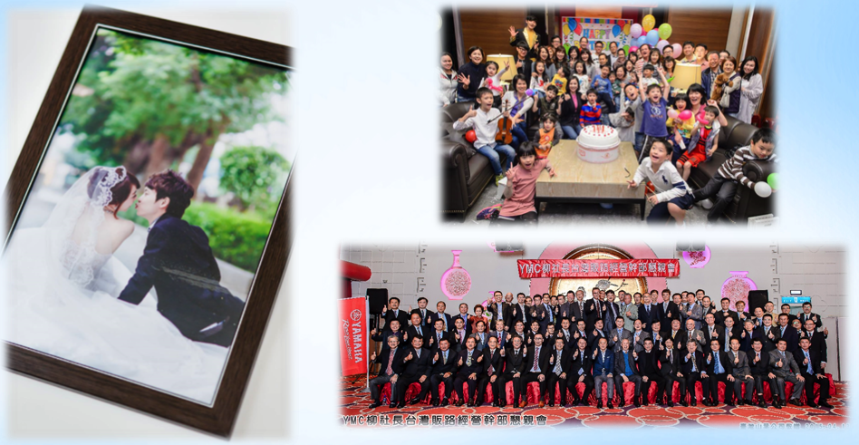 專業活動攝影錄影 婚禮紀錄 寫真輸出 派對救星 0973 366 215