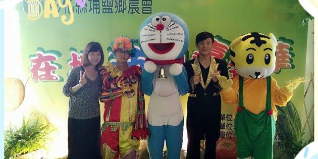 台灣 玩偶人 特技 魔術表演 彩繪 小丑 調酒秀